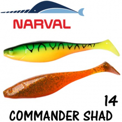 Narval Commander Shad 14cm