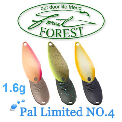 Forest Pal Limited NO.4 1.6g