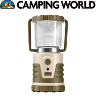 Camping World LightHouse Classic