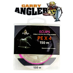 Garry Angler Eclips 150m Pink