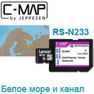 Карта C-MAP Lowrance RS-N233
