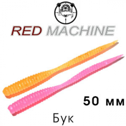 Red Machine Бук 50мм