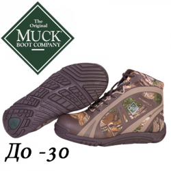 Muck Boots Pursuit Shadow Ankle PSK-RTX