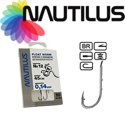 Nautilus Float Worm NSH1102