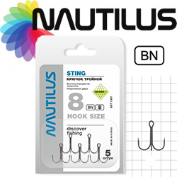 Nautilus Sting Treble SST 1301