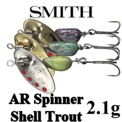 Smith AR Spinner Shell Trout Model 2,1гр.