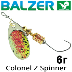 Balzer Colonel Z Spinner 6 гр.