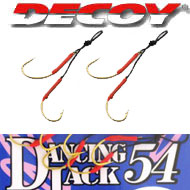 Decoy Dancing Jack DJ-54