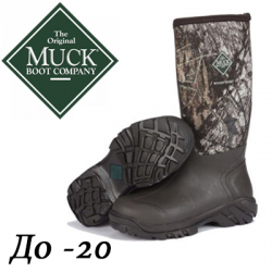 Muck Boots Woody Sport Side Zip