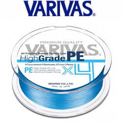 Varivas High Grade PE x4 150m Water Blue