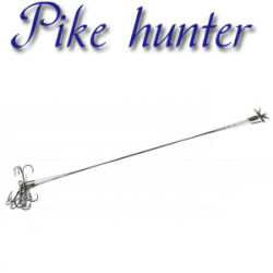 Pike Hunter Жерличные