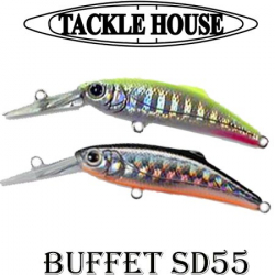 Tackle House Buffet SD 55