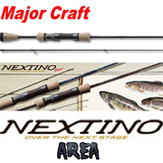 Major Craft Nextino Area