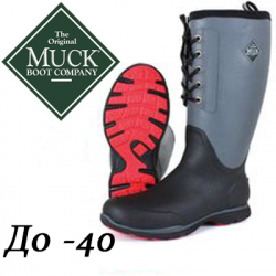 Muck Boots Arctic Excursion Lace Tail AEL-160