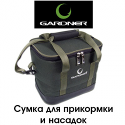 Gardner Pop-UP/Bait Bag HPUB