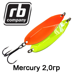 RB Mercury 2,0гр.