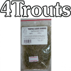 4Trouts Peeping Caddis