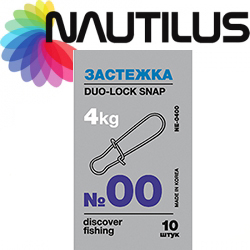Nautilus Duo-Lock snap NE0400