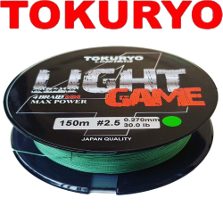 Tokuryo Light Game X4 Dark Green PE 150m