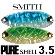 Smith Pure Shell II 3.5g
