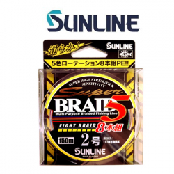 Sunline Super Braid 5HG (8braid) 150m