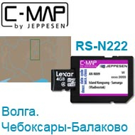 Карта C-MAP Lowrance RS-N222