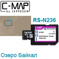 Карта C-MAP Lowrance RS-N236