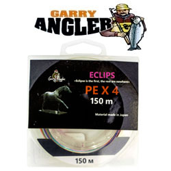 Garry Angler Eclips 150m Multicolour