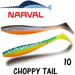 Narval Choppy Tail 10cm