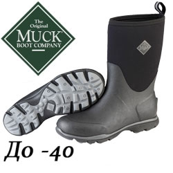 Muck Boot Arctic Excursion Mid AEP-000