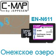 Карта C-MAP Lowrance EN-N611
