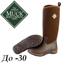 Muck Boot Arctic Adventure WAA-901