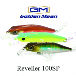 Golden Mean Reveller 100SP