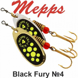 Mepps Black Fury №4