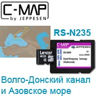 Карта C-MAP Lowrance RS-N235