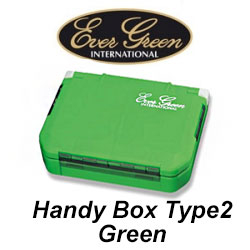 EverGreen Handy Box Type2 Green