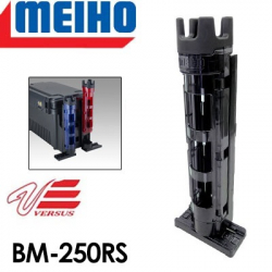 Meiho BM-250RS-Black/Black