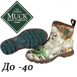 Muck Boots Arctic Excursion Ankle AELA-RTX
