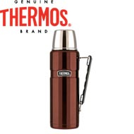 Thermos SK2010 Cooper
