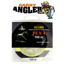 Garry Angler Eclips 150m Yellow