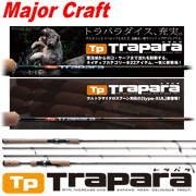 Major Craft Trapara