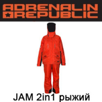 Adrenalin Republic JAM 2in1 рыжий