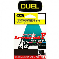 Duel Armored F 200m