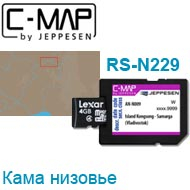 Карта C-MAP Lowrance RS-N229