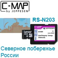 Карта C-MAP Lowrance RS-N203