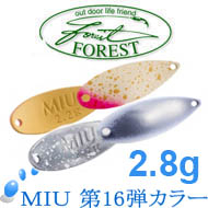 Forest Miu No.16 2.8g