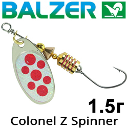 Balzer Colonel Z Spinner 1,5 гр.