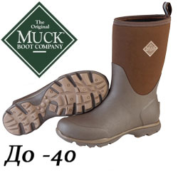 Muck Boot Arctic Excursion Mid AEP-900