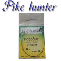 Pike Hunter Medium