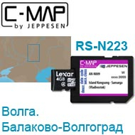 Карта C-MAP Lowrance RS-N223